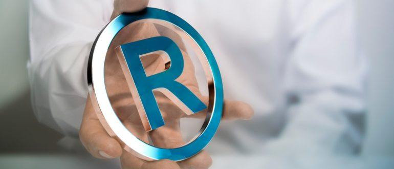 Товарный знак R