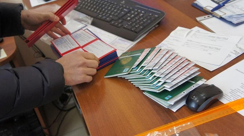 документы по миграционному учету