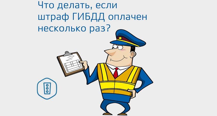 карикатура гаи