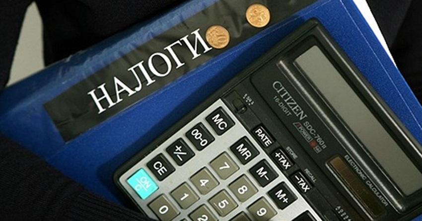 налоги и калькулятор
