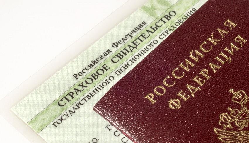паспорт рф и снилс