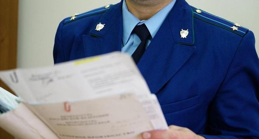 прокурор с бумагами
