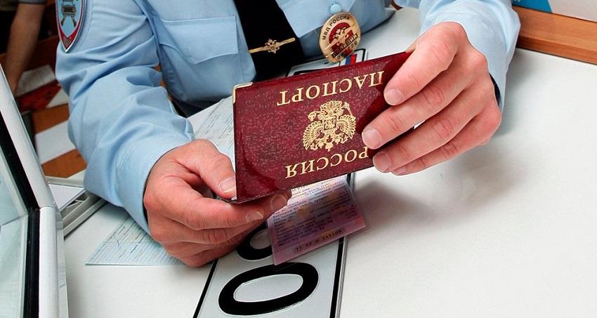 паспорт для получения гн