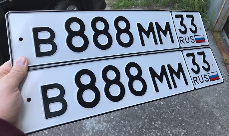 госномер 888