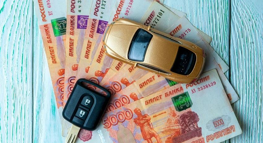 деньги, ключи, машина