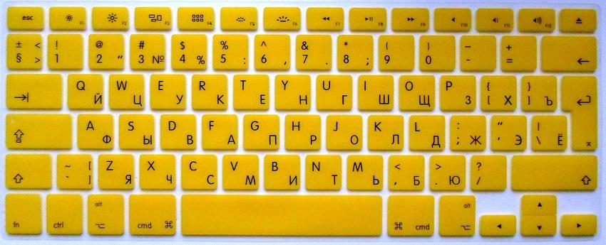 желтая клавиатура