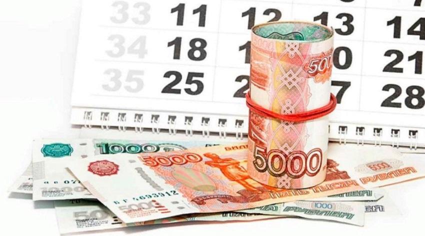 календарь и деньги