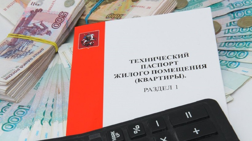 калькулятор и паспорт
