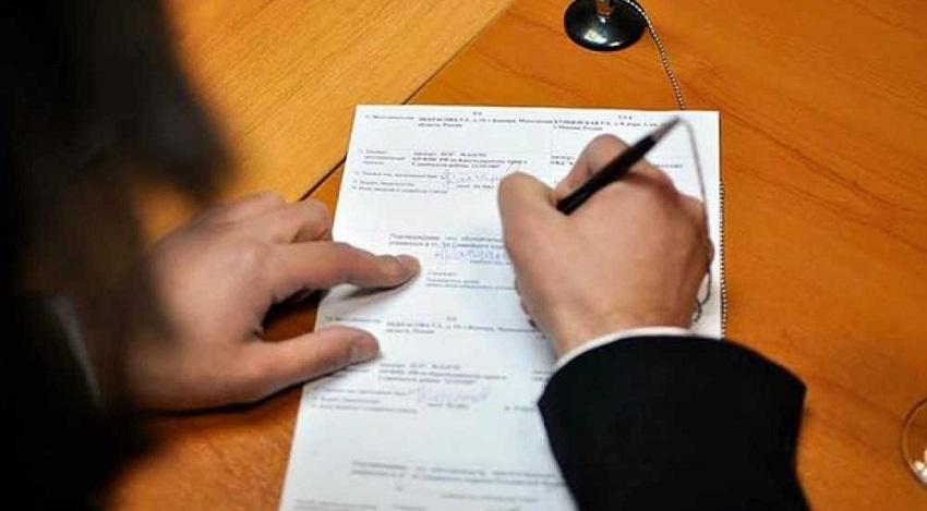 обжалование регистрации смерти