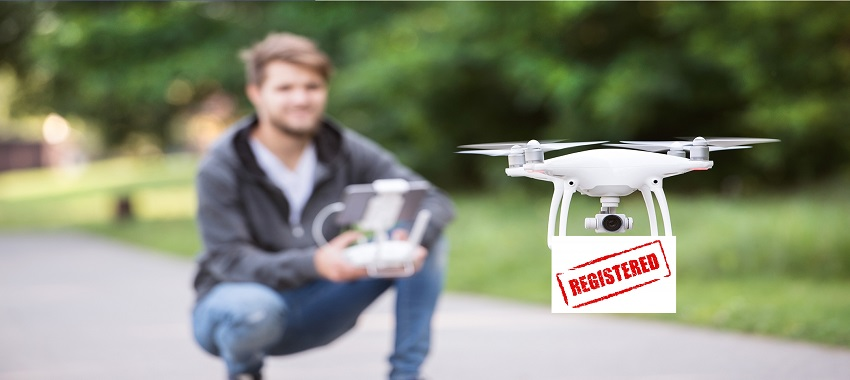 зарегистрированный дрон