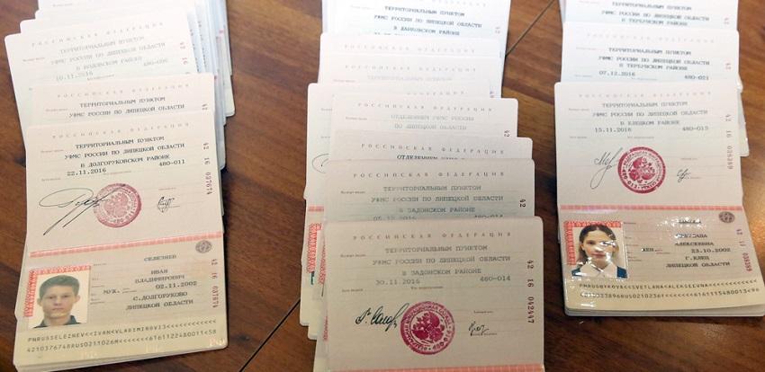 много паспортов граждан рф