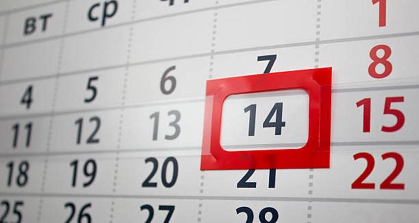 календарь 14 число