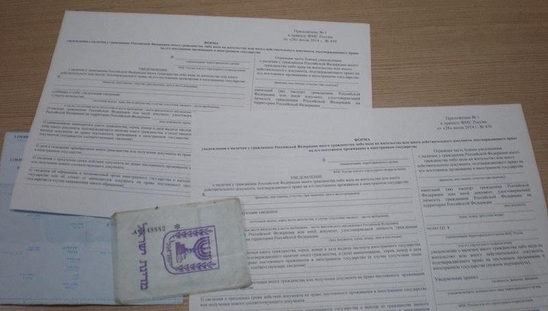 образцы заявки на столе