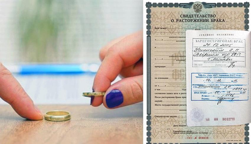 штамп о разводе в паспорте
